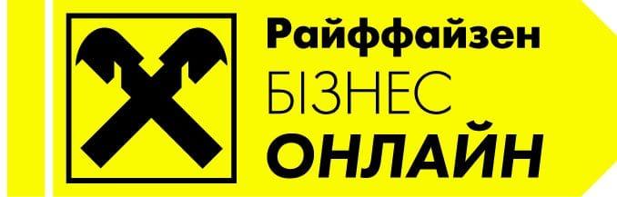 Войти в личный кабинет Райффайзен Бизнес Онлайн РБО на rbo.raiffeisen.ru